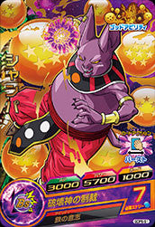 DRAGON BALL HEROES GDPB-51