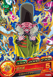 DRAGON BALL HEROES GDPB-56