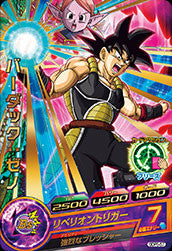 DRAGON BALL HEROES GDPB-57 with golden