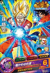 DRAGON BALL HEROES GDPB-58