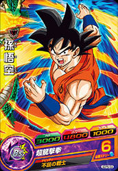 DRAGON BALL HEROES GDPB-59