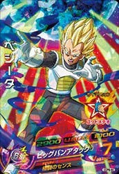 DRAGON BALL HEROES GDPB-60