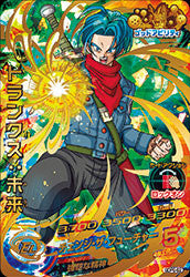 DRAGON BALL HEROES GDPB-62