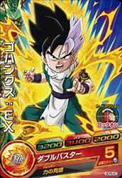 DRAGON BALL HEROES GDPB-63