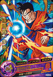 DRAGON BALL HEROES GDPB-65 with golden