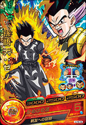 DRAGON BALL HEROES GDPB-66 with golden