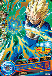 DRAGON BALL HEROES GDPB-67 with golden