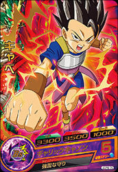 DRAGON BALL HEROES GDPB-70 with golden
