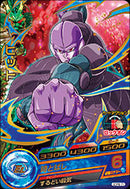 DRAGON BALL HEROES GDPB-71 with golden