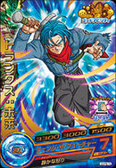 DRAGON BALL HEROES GDPB-74