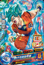 DRAGON BALL HEROES GDPB-75