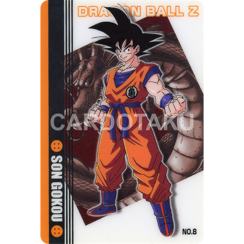 DRAGON BALL GUMI card 2003 Part 1 NO.8 Son Goku