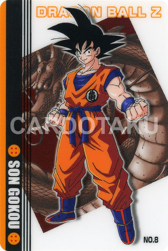 DRAGON BALL GUMI card 2006 Part 1 NO.8 Son Goku