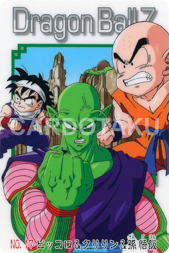 DRAGON BALL GUMI card 2006 Part 1 NO.17 Piccolo, Krillin, Son Gohan