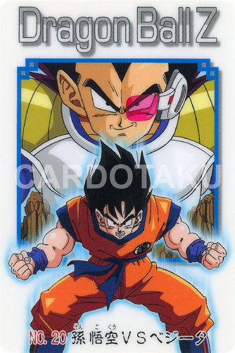 DRAGON BALL GUMI card 2006 Part 1 NO.20 Son Goku, Vegeta