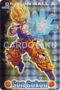 DRAGON BALL GUMI card 2006 Part 2 NO.26 Son Goku