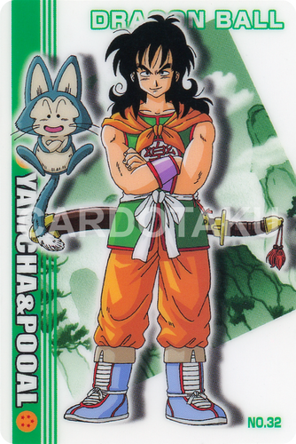 DRAGON BALL GUMI card 2006 Part 2 NO.32 Yamcha, Puar