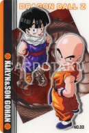 DRAGON BALL GUMI card 2006 Part 2 NO.33 Krillin, Son Gohan