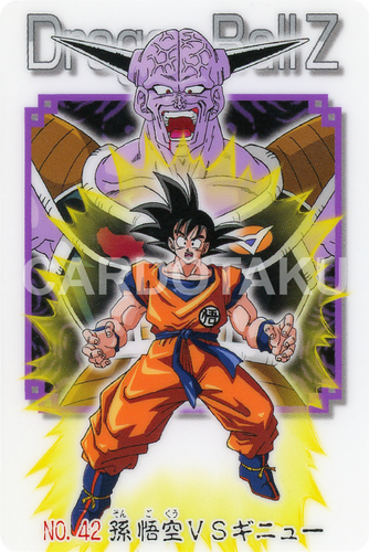 DRAGON BALL GUMI card 2006 Part 2 NO.42 Son Goku, Ginyu