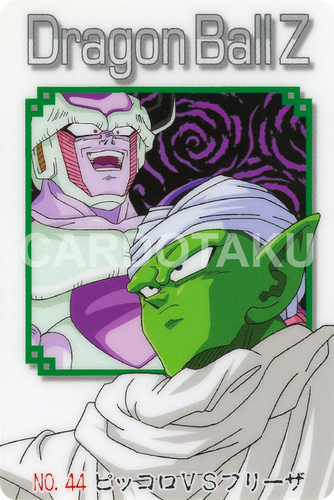 DRAGON BALL GUMI card 2006 Part 2 NO.44 Piccolo, Frieza