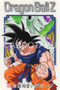 DRAGON BALL GUMI card 2006 Part 2 NO.45 Son Goku, Frieza