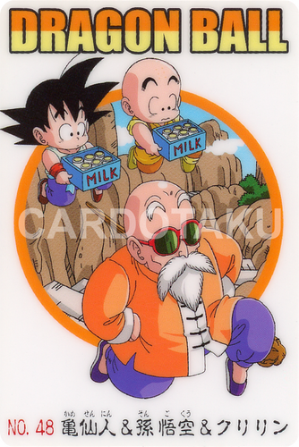 DRAGON BALL GUMI card 2006 Part 2 NO.48 Kame Sennin, Son Goku, Krillin