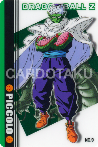 DRAGON BALL GUMI card 2006 Part 1 NO.9 Piccolo