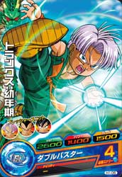 DRAGON BALL HEROES H1-05
