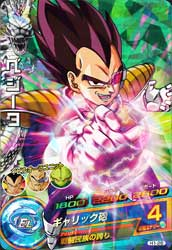 DRAGON BALL HEROES H1-26