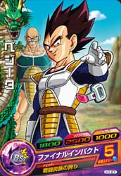 DRAGON BALL HEROES H1-27