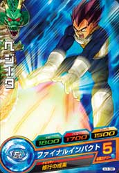 DRAGON BALL HEROES H1-38