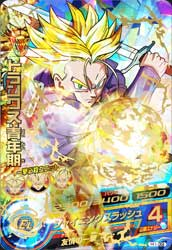 DRAGON BALL HEROES H1-39