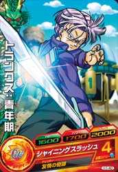 DRAGON BALL HEROES H1-40