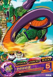 DRAGON BALL HEROES H1-57
