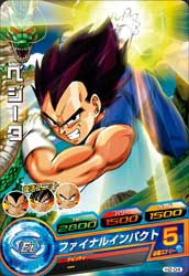 DRAGON BALL HEROES H2-04