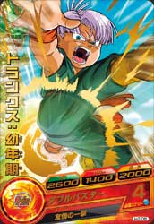 DRAGON BALL HEROES H2-05