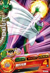 DRAGON BALL HEROES H2-07