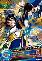 DRAGON BALL HEROES H2-13