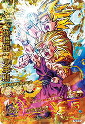 SUPER DRAGON BALL HEROES H2-16 CP Son Gohan : Shounenki