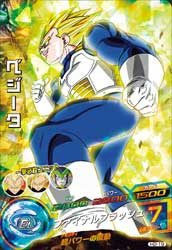 DRAGON BALL HEROES H2-19
