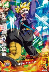 DRAGON BALL HEROES H2-21