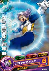 DRAGON BALL HEROES H2-22