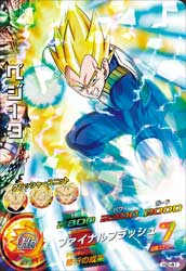 DRAGON BALL HEROES H2-41