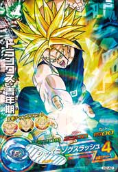 DRAGON BALL HEROES H2-42