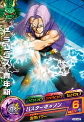 DRAGON BALL HEROES H2-43