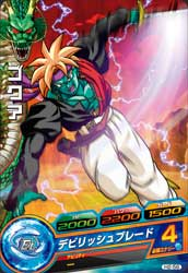 DRAGON BALL HEROES H2-56