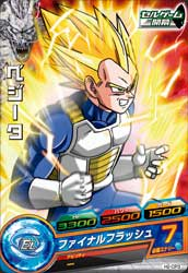 DRAGON BALL HEROES H2-CP3