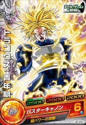 DRAGON BALL HEROES H2-CP4