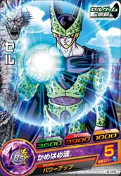 DRAGON BALL HEROES H2-CP8