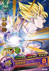 DRAGON BALL HEROES H3-01